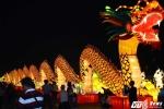 Ảnh: Rực rỡ sắc màu lễ hội đèn lồng khổng lồ đầu tiên ở Việt Nam