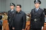 'Quan tham' Trung Quốc nhận hối lộ bằng ngọc quý lãnh 17 năm tù