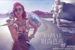 Phạm Băng Băng đẹp ma mị như Lady GaGa trong bộ ảnh mới