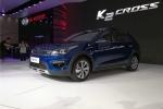 Giá ô tô Kia K2 Cross, ô tô mới ra mắt, xe mới, xe ô tô kia cross, gia kia cross, kia k2 cross mới ra mắt, triển lãm thượng hải, giá xe ô tô kia, ô tô KIA, giá xe việt nam, giá xe mới nhất, tin giá xe, tin trong ngày, công nghệ, ô tô xe máy, vtc, vtc.vn - 2