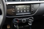 Giá ô tô Kia K2 Cross, ô tô mới ra mắt, xe mới, xe ô tô kia cross, gia kia cross, kia k2 cross mới ra mắt, triển lãm thượng hải, giá xe ô tô kia, ô tô KIA, giá xe việt nam, giá xe mới nhất, tin giá xe, tin trong ngày, công nghệ, ô tô xe máy, vtc, vtc.vn - 8