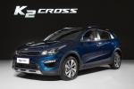 Giá ô tô Kia K2 Cross, ô tô mới ra mắt, xe mới, xe ô tô kia cross, gia kia cross, kia k2 cross mới ra mắt, triển lãm thượng hải, giá xe ô tô kia, ô tô KIA, giá xe việt nam, giá xe mới nhất, tin giá xe, tin trong ngày, công nghệ, ô tô xe máy, vtc, vtc.vn - 11