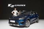 Giá ô tô Kia K2 Cross, ô tô mới ra mắt, xe mới, xe ô tô kia cross, gia kia cross, kia k2 cross mới ra mắt, triển lãm thượng hải, giá xe ô tô kia, ô tô KIA, giá xe việt nam, giá xe mới nhất, tin giá xe, tin trong ngày, công nghệ, ô tô xe máy, vtc, vtc.vn - 1