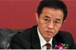 Thêm hai 'mãnh hổ' Trung Quốc bị truy tố tội tham nhũng