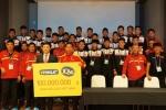 U20 Việt Nam được tiếp lửa trước giờ ra quân tại U20 World Cup