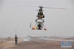 Lộ ảnh máy bay không người lái mới của Trung Quốc