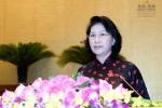 Giới thiệu 18 thành viên Ủy ban thường vụ Quốc hội khóa XIV