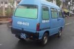 Xe biển xanh chở bia, nước giải khát đi bán đã thay biển