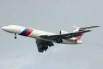 Rơi máy bay quân sự chở 91 người của Nga: Tìm thấy thi thể đầu tiên