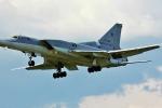 Oanh tạc cơ của Nga dội mưa bom hủy diệt IS