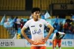 Xuân Trường bị thay sớm trong lần đá chính thứ 2 tại Gangwon FC