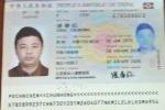 Bắt thêm một 'đạo chích' Trung Quốc trộm tiền trên máy bay