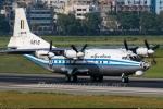 Chi tiết loại máy bay rơi ở Myanmar do Trung Quốc sản xuất