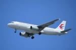 Máy bay Trung Quốc rơi vào vùng nhiễu động, hành khách gãy xương, rách da đầu