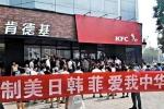 Trung Quốc phản đối KFC sau phán quyết của Tòa trọng tài