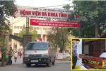 Người nhà bệnh nhân sốc phản vệ ở Hòa Bình: 'Trước khi đến bệnh viện, mẹ tôi vẫn tỉnh táo, khỏe mạnh'