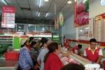 Giải cứu thịt heo: Vissan thu mua khủng, giảm sâu giá bán