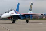 Xem phi đội Su-30SM 'Tráng sĩ Nga' uy mãnh tại sân bay Nội Bài
