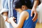 Cha mẹ vắng nhà, bé gái 6 tuổi bị ông lão giở trò đồi bại
