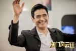 6 sao lon Trung Quoc nhan tro cap dac biet cua chinh phu hinh anh 4