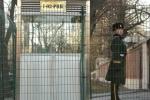 Xem phim Hàn Quốc, quan chức ngoại giao Triều Tiên bị điều tra