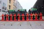 Hà Nội khai trương tuyến buýt nhanh BRT