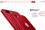 iPhone 7 màu đỏ 'sốt nóng' ở Trung Quốc