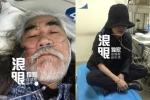 Tài tử 'Thiên long bát bộ' nhập viện sau khi đập phá nhà vợ