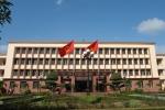 Truy tìm kẻ tung tin bịa đặt, bôi nhọ lãnh đạo tỉnh Quảng Ninh