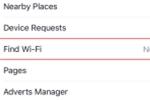 Không cần tới 3G, Facebook sẽ dò điểm phát WiFi miễn phí cho bạn