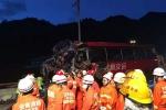 Tai nạn thảm khốc trên cao tốc Trung Quốc, hàng chục người chết