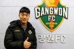 Xuân Trường nhận số áo lạ tại Gangwon FC