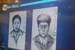 Hành trình tìm ra chứng cứ bắt nhà văn nổi tiếng viết truyện trinh thám ở Trung Quốc