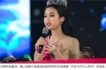 Nhan sắc tân Hoa hậu Đỗ Mỹ Linh được báo chí Trung Quốc hết lời ca ngợi