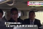 Cha bé gái Việt bị sát hại tại Nhật không biết người hàng xóm vừa bị bắt
