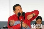 Ảnh: Khi chính khách cũng... 'ngộ nghĩnh trẻ thơ'