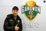 Xuân Trường kiến tạo, Gangwon FC đại thắng