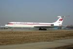 Máy bay Triều Tiên hạ cánh khẩn cấp tại Trung Quốc