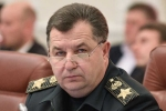 Bộ trưởng Quốc phòng Ukraine gọi Nga là kẻ thù chính thức