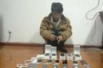 Thanh niên ăn cắp hàng chục điện thoại vẫn được cảnh sát cho làm đám cưới rồi mới bắt