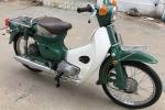 Đến lượt Honda Super Cub 'hét' giá 100 triệu đồng ở Việt Nam