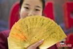 Cận cảnh tờ tiền bằng vàng chào đón Tết Ất Mùi 2015