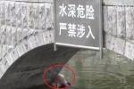 'Ma men' nhảy sông tự tử, không chết vì nước... quá nông