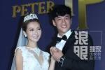 Dàn sao Hoa ngữ dự hôn lễ giản dị của 'Nhị Lang Thần' Tây du ký