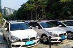 Công ty chuẩn bị sẵn 25 xe BMW thưởng nhân viên dịp cuối năm