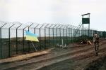 Ukraine lên kế hoạch xây xong tường rào biên giới Nga trong năm 2017