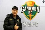 Video: Siêu phẩm đầu tiên của Xuân Trường ở Gangwon