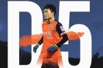 Xuân Trường không thể đá khai mạc K-League
