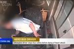 Tài xế xe buýt anh hùng cứu mạng 10 hành khách trước khi chết vì đau tim
