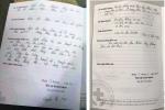 Phòng khám 168 Hà Nội làm bệnh nhân chết não: Bất thường 2 sổ khám bệnh khác nhau hoàn toàn
